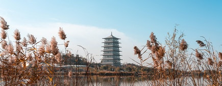 Chang'an Tower of the World Expo Park in Xi'an, Shaanxi Province, China