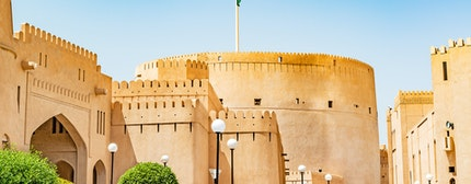 Nizwa Fort in Nizwa, Oman.