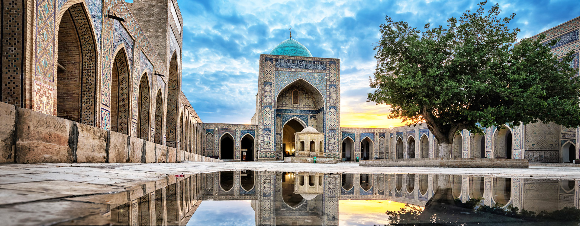 Inner courtyard of the Kalyan Mosque, part of the Po-i-Kalyan Complex in Bukhara, Uzbekistan