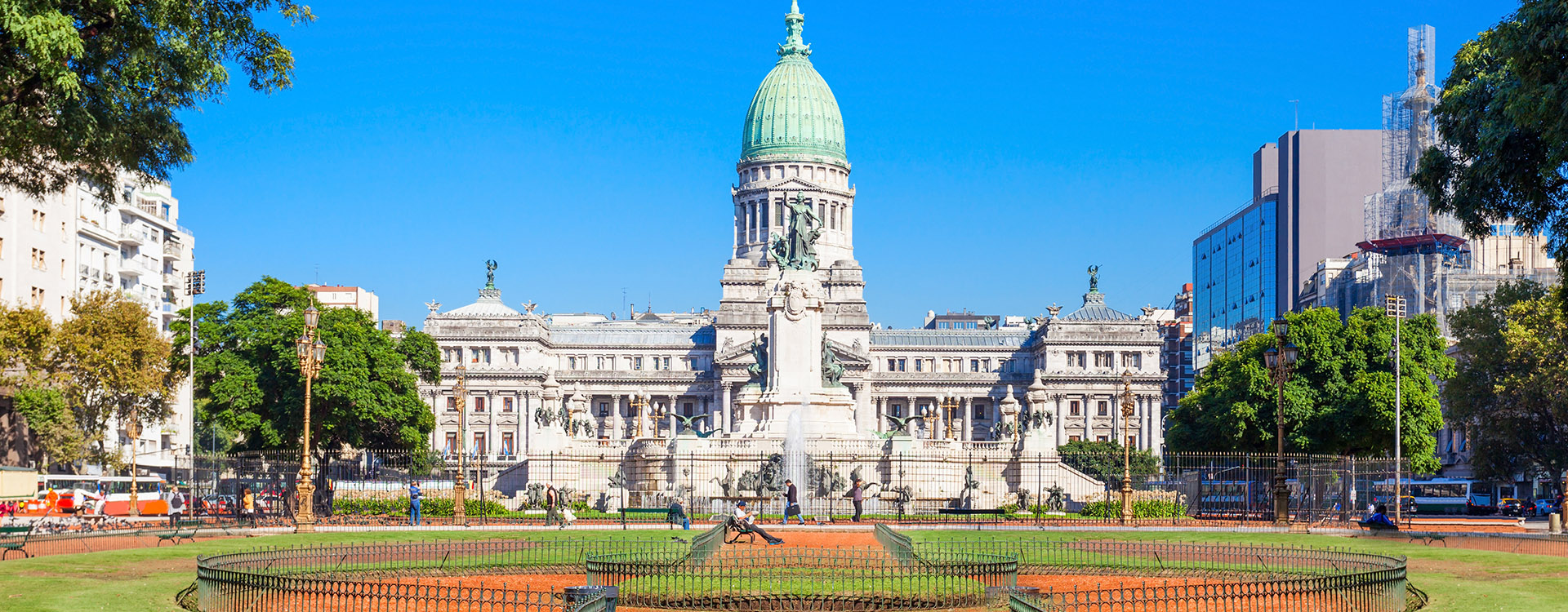 The Palace of the Argentine National Congress (Palacio del Congreso) is a seat of the Argentine National Congress in Buenos Aires, Argentina